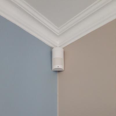 alarme détecteur de présence par FCVIDEO